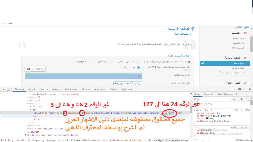 اظهار المتواجدون خلال 127 ساعه الماضيه حصريا على دليل الاشهار العربي 810