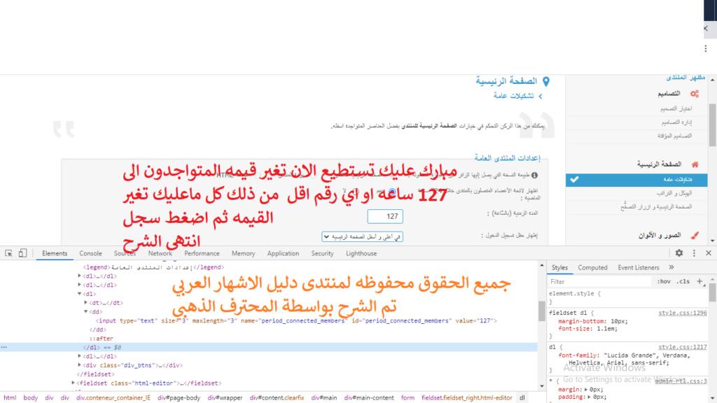 اظهار المتواجدون خلال 127 ساعه الماضيه حصريا على دليل الاشهار العربي 910