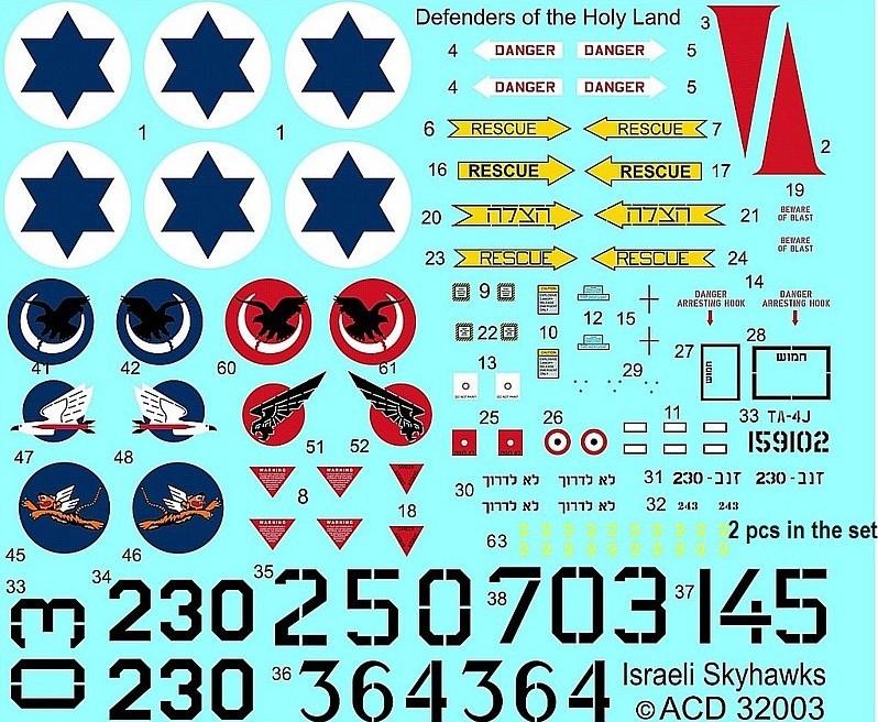 Israeli Skyhawks - décal ARMYCAST ACD 32003 Acd-3226