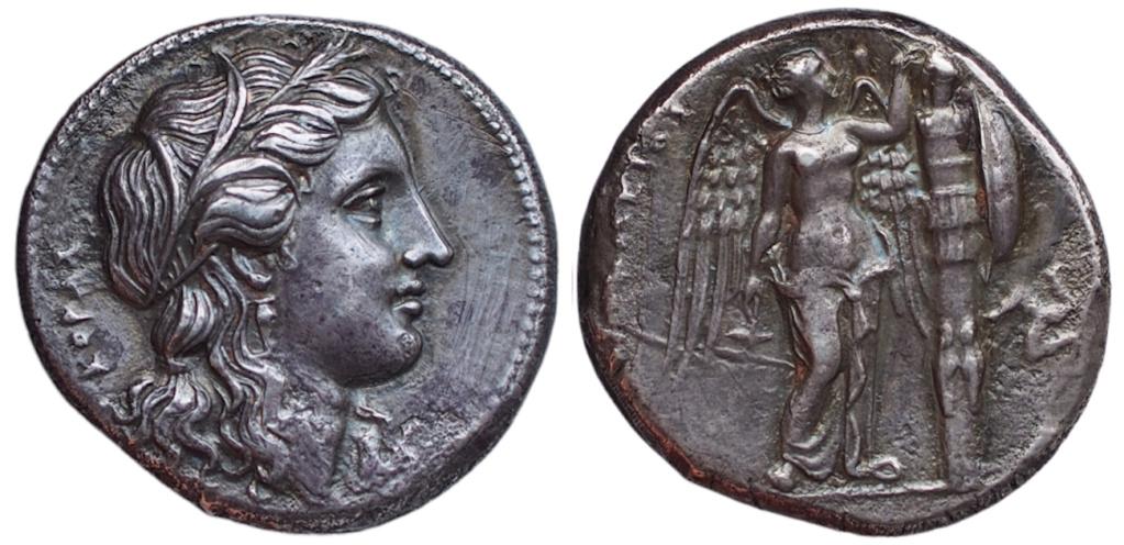 Les monnaies grecques de Brennos - Page 9 Kore11