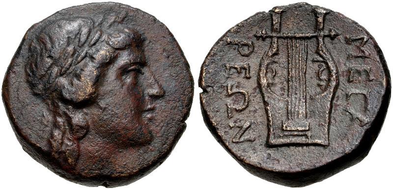 Identification grecque #2 Megara10