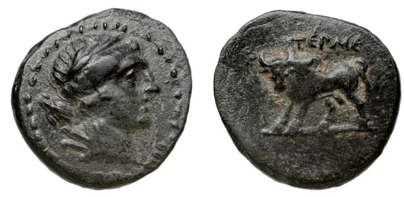 Petit bronze à Artemis. Grec ? Provincial ? Tep210