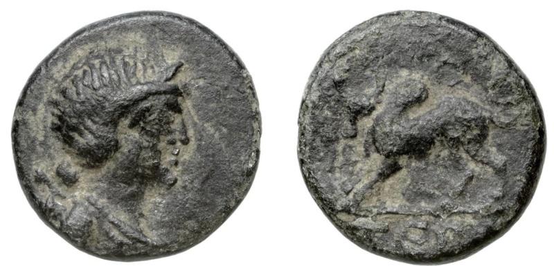Petit bronze à Artemis. Grec ? Provincial ? Tep_sn10