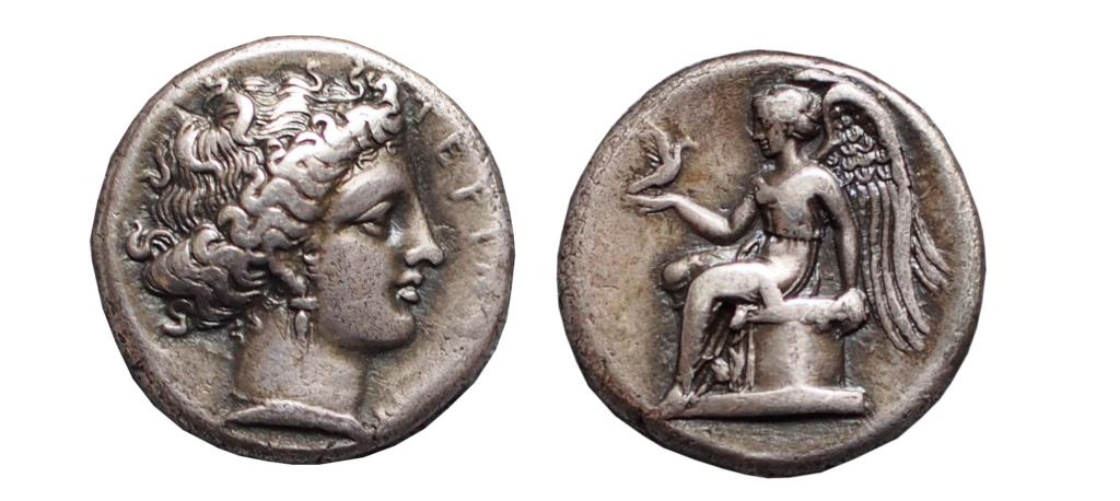 Les monnaies grecques de Brennos - Page 6 Terina12