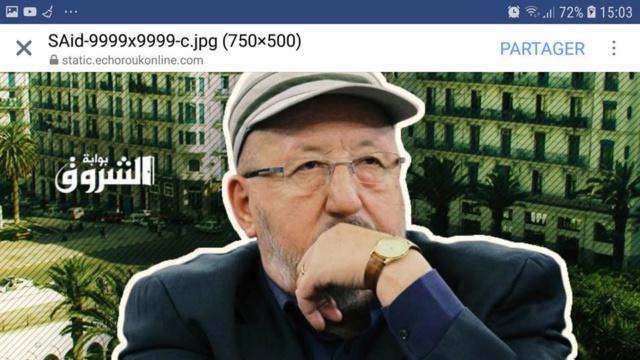جبهة تطهير الاتحاد العام للعمال الجزائريين 40673310