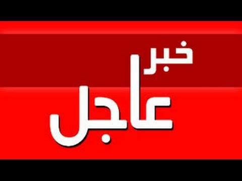 à جبهة تطهير الاتحاد العام للعمال الجزائريين 41290310