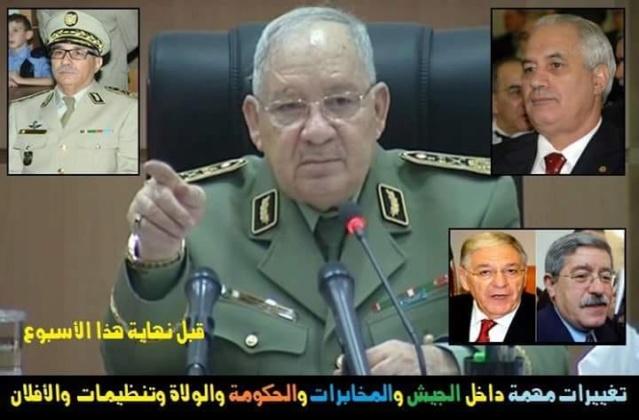 تصحيح المسار النقابي بقيادة السيناتور محمد الطيب حمارنيه 41447910