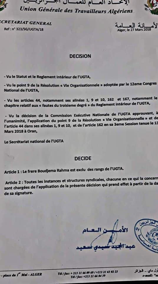 UNION DE LA WILAYA DE CONSTANTINE 41466010