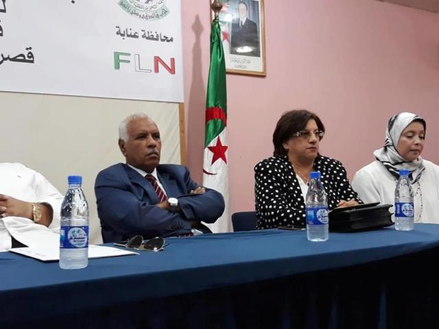 Un homme très sage son conflit aucun parti prêt son parti FLN l algerie 42861010