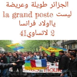 ساهم في توعية اخوانكم الجزائريين 60142013