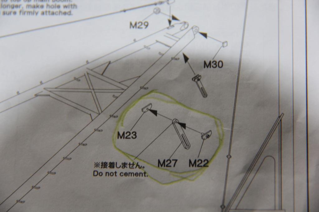 M32B1 TRV Asuka 1/35 2eme Dragon 1945 - Page 3 00114