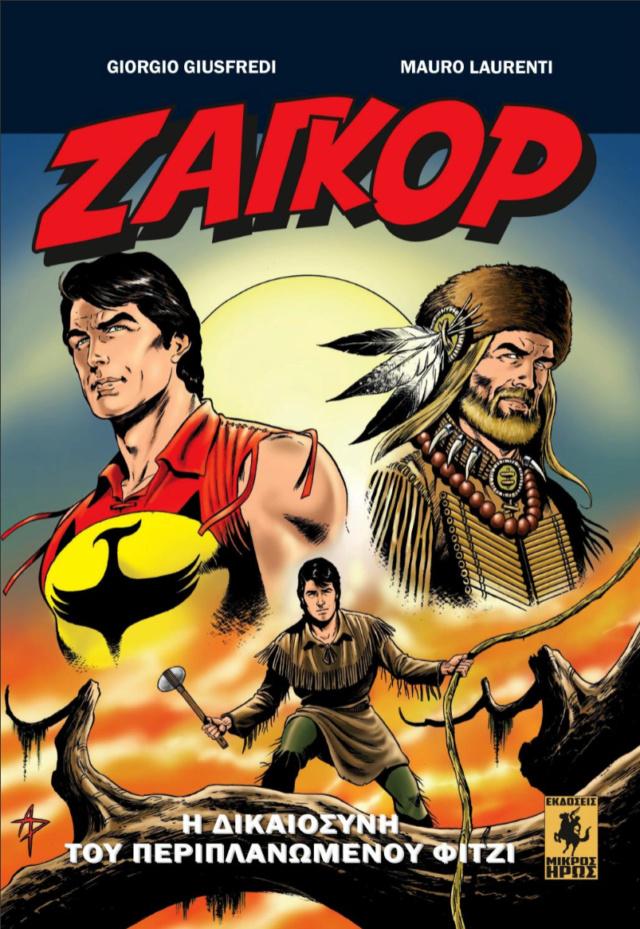 Uscite/pubblicazioni/copertine straniere di Zagor - Pagina 8 Screen68