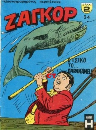 Uscite/pubblicazioni/copertine straniere di Zagor - Pagina 7 Zagor-14