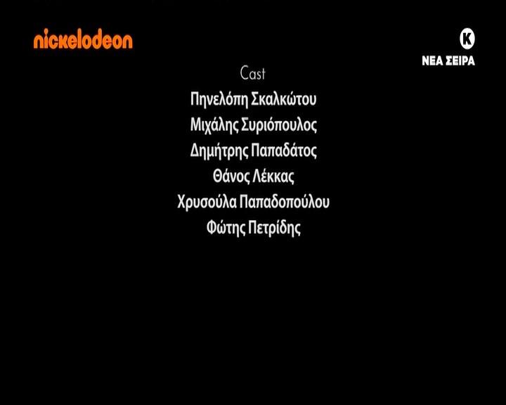 Ελληνικές Μεταγλωττίσεις - Αρχείο - Σελίδα 14 Legoju10