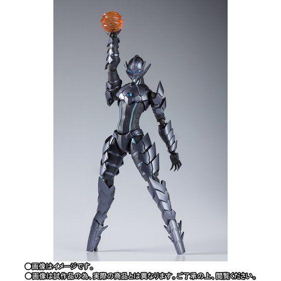 Ultraman (S.H. Figuarts / Bandai) - Page 8 15677514