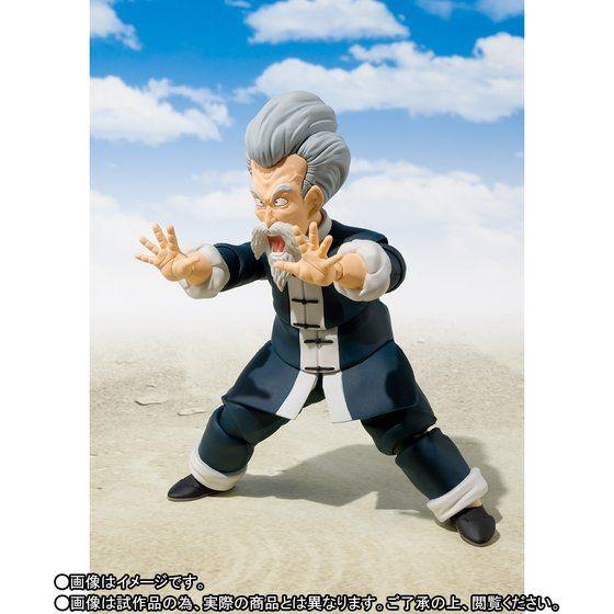 Dragon Ball - S.H. Figuarts (Bandai) - Page 8 15755314