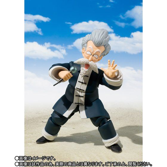 Dragon Ball - S.H. Figuarts (Bandai) - Page 8 15755316