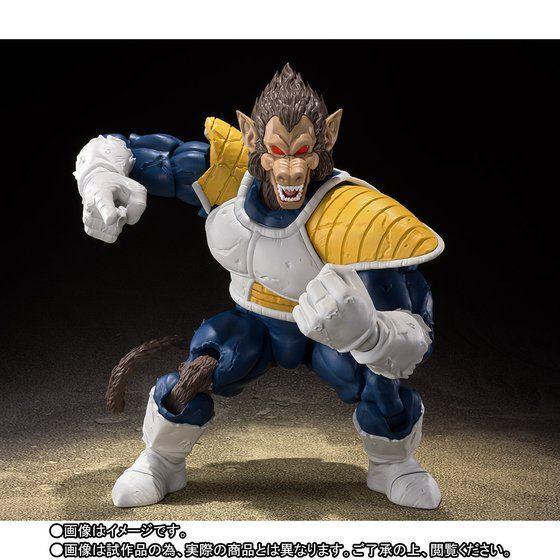 Dragon Ball - S.H. Figuarts (Bandai) - Page 9 15809712