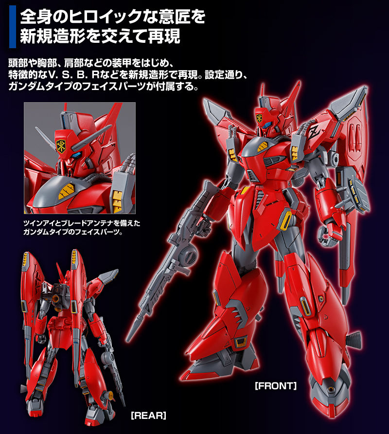 Gundam - Page 90 20190810