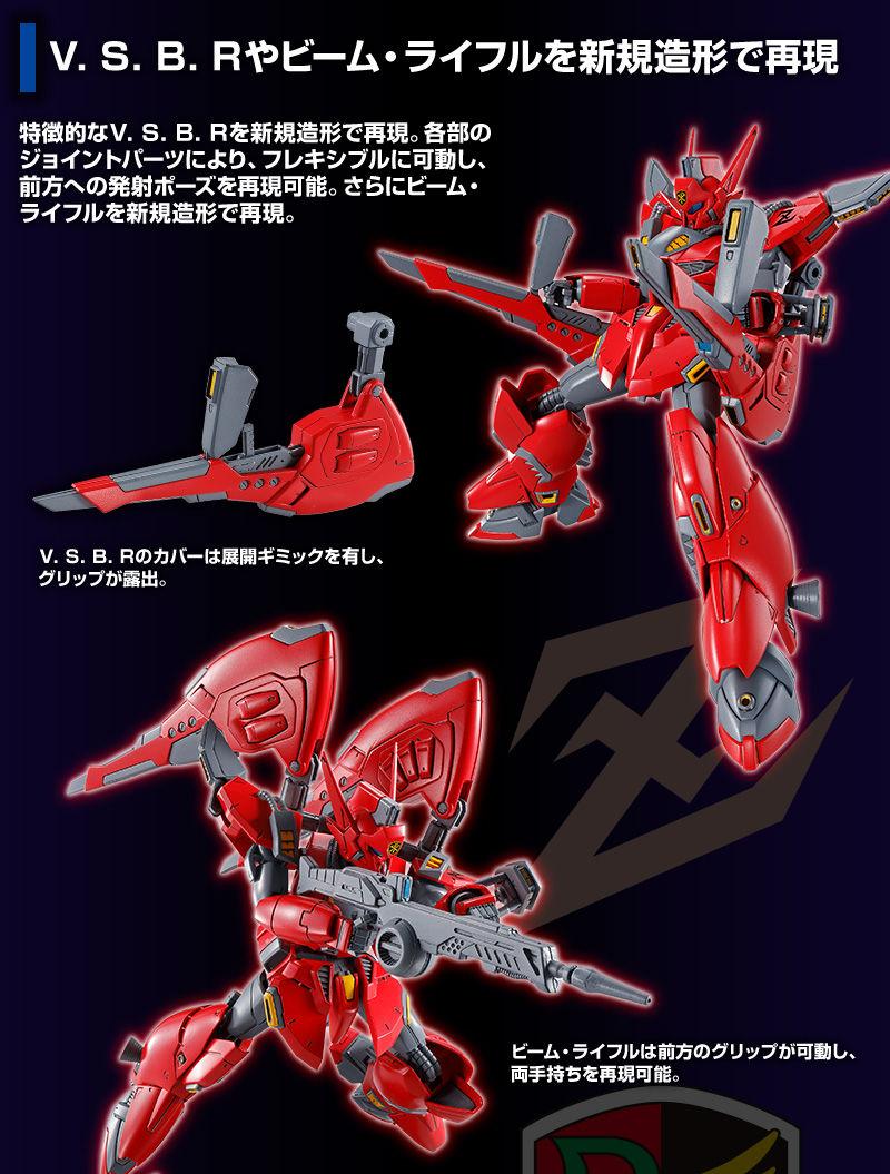 Gundam - Page 90 20190811