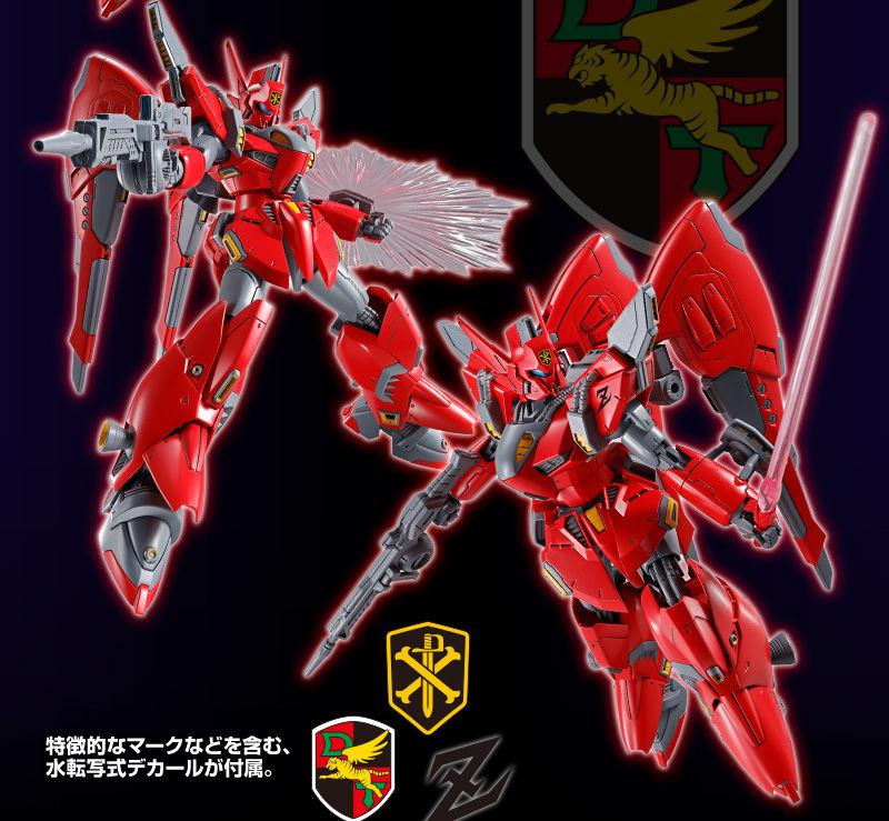 Gundam - Page 90 20190814