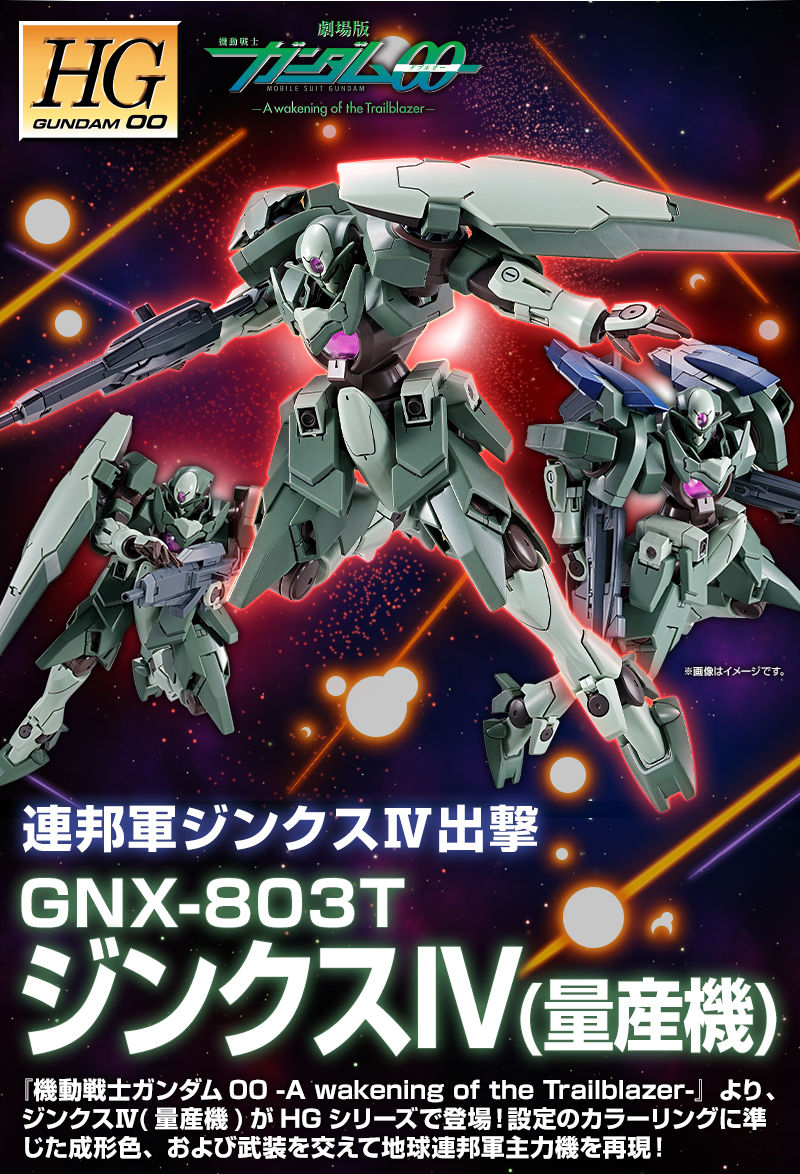 Gundam - Page 90 20190816