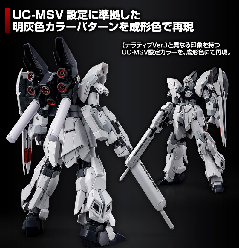 Gundam - Page 90 20190910