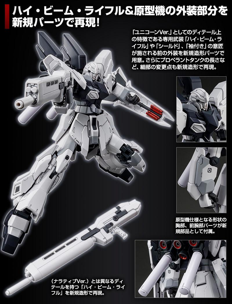 Gundam - Page 90 20190911