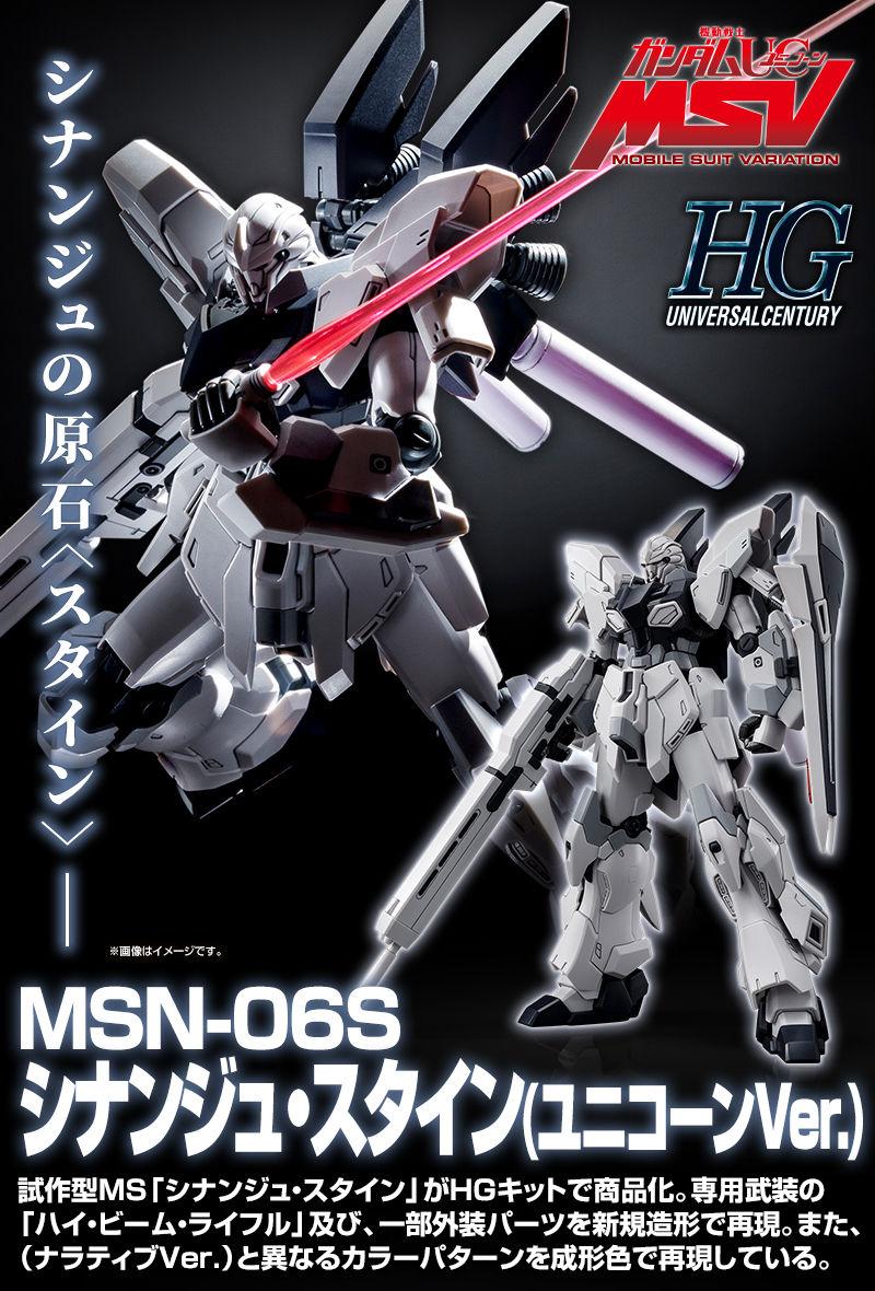 Gundam - Page 90 20190912