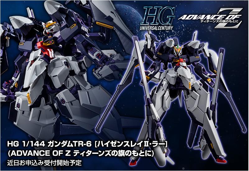 Gundam - Page 91 20190915