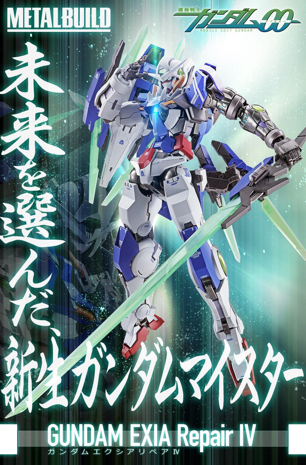 Gundam - Page 91 Dtl_mb10