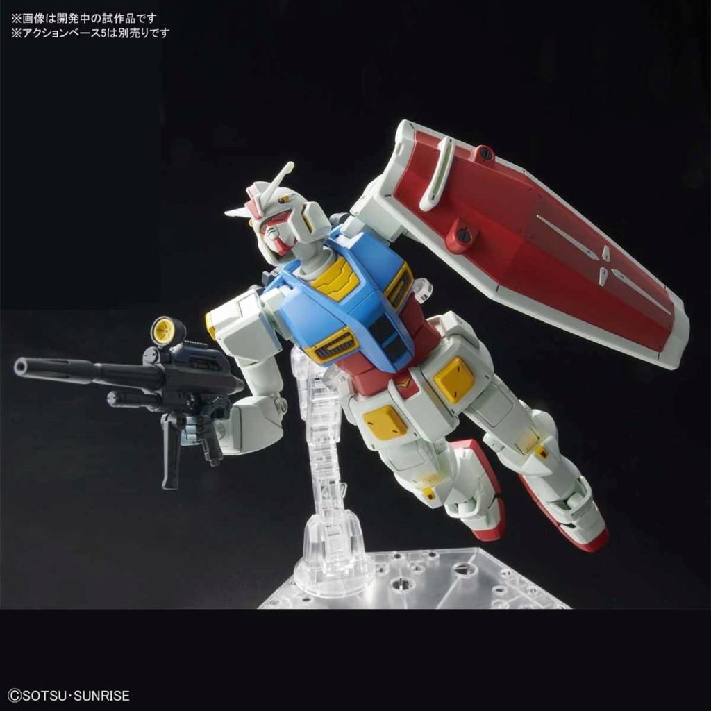 Gundam - Page 91 Hg_11410