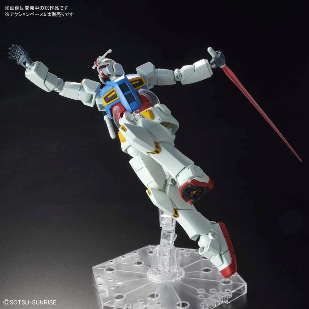 Gundam - Page 91 Hg_11417