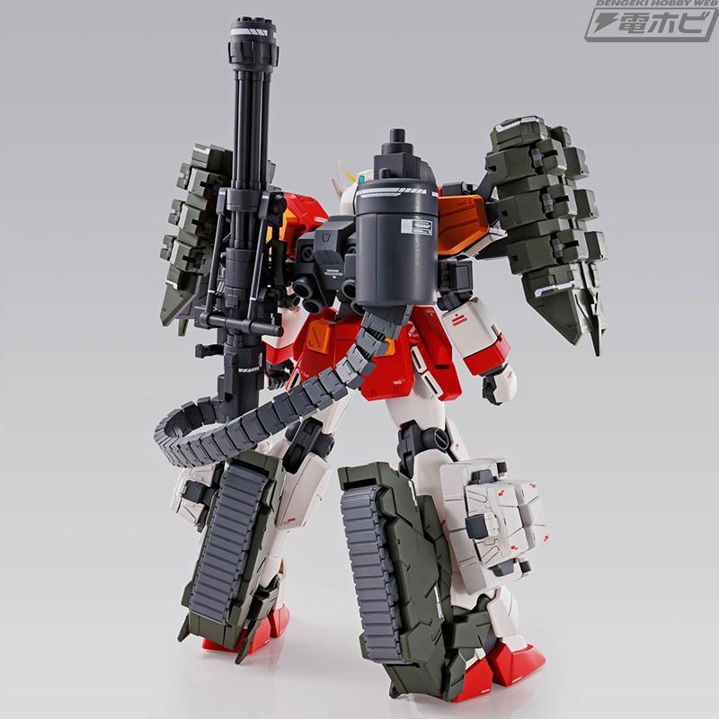 Gundam - Page 90 Mg-gun16
