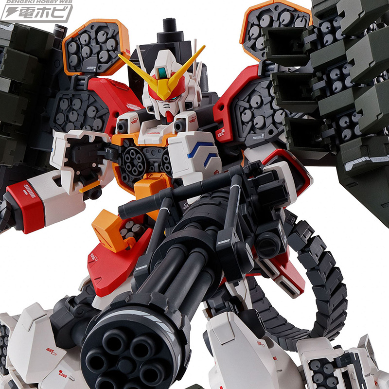 Gundam - Page 90 Mg-gun18