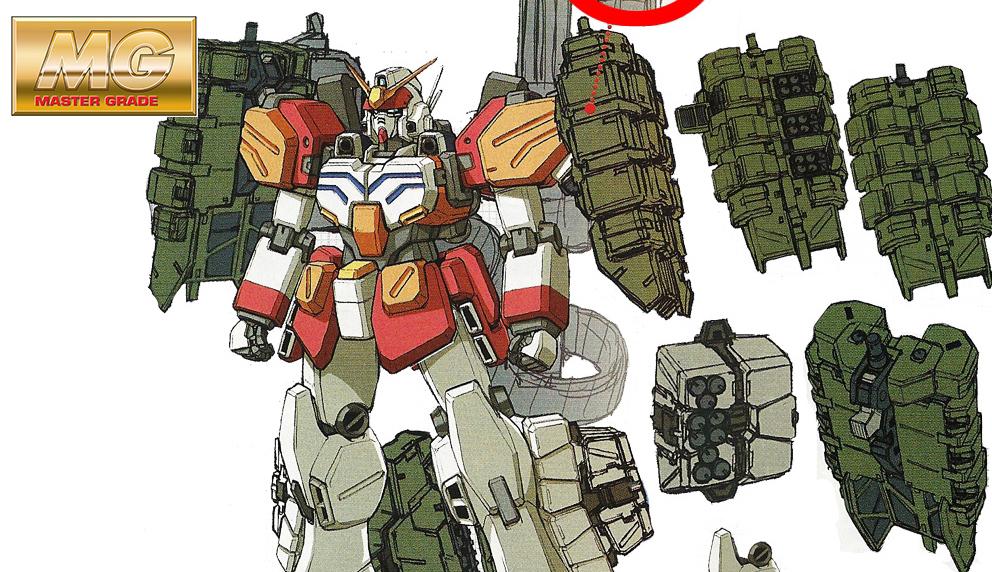 Gundam - Page 90 Mg-gun21