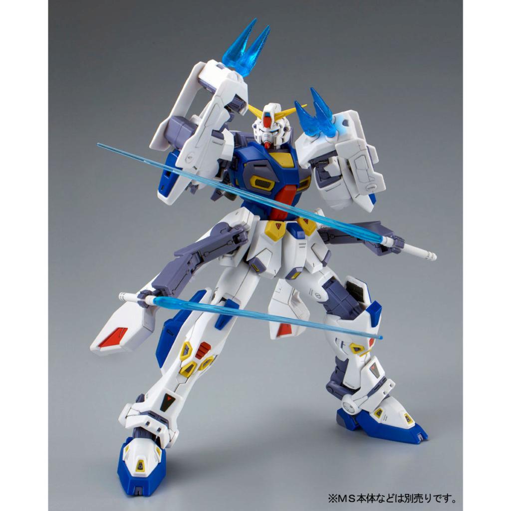 Gundam - Page 90 Mg-gun25
