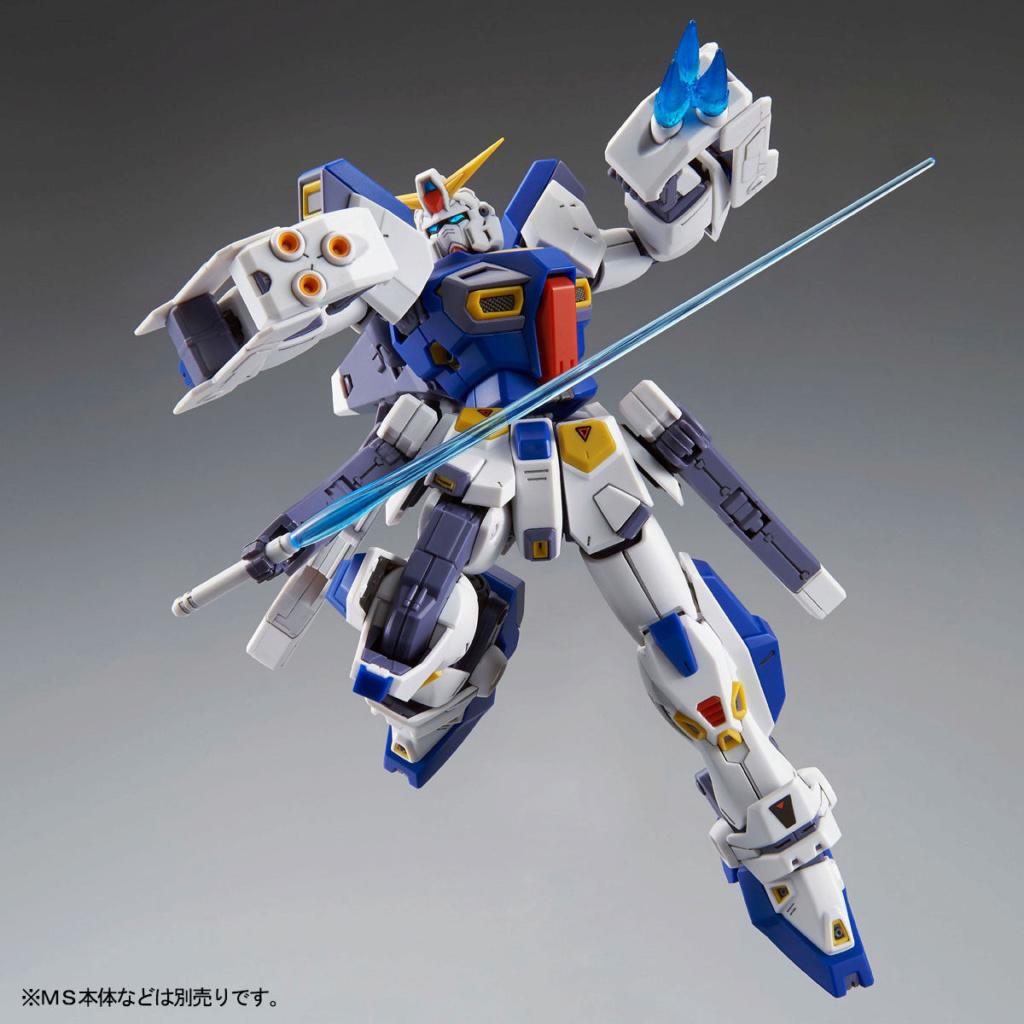 Gundam - Page 90 Mg-gun26