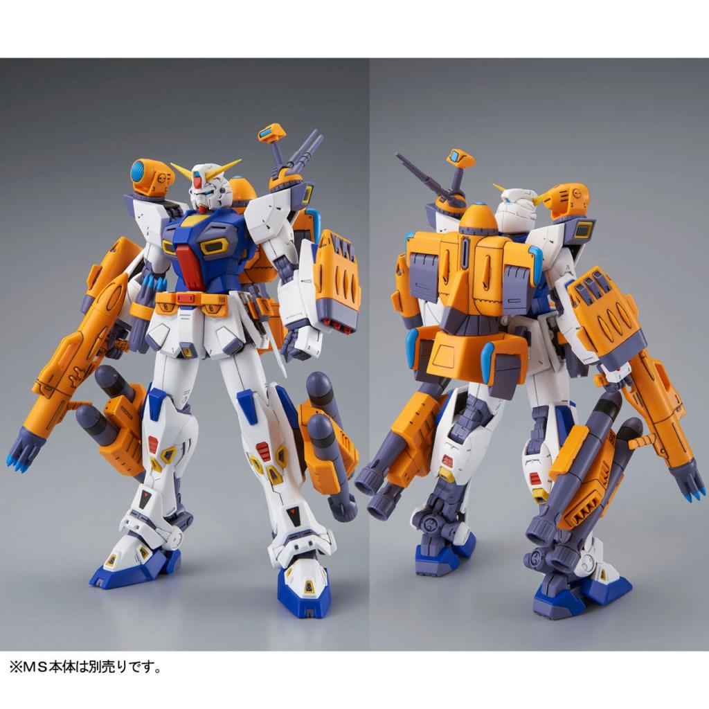 Gundam - Page 90 Mg-gun27