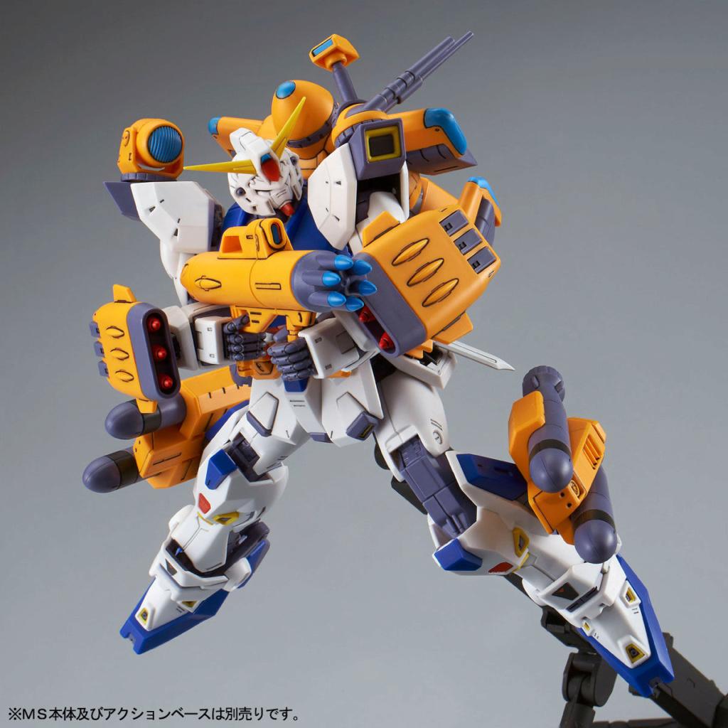 Gundam - Page 90 Mg-gun28