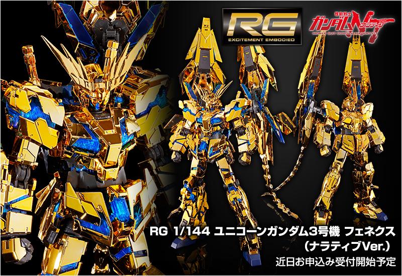 Gundam - Page 91 Rg-phe10