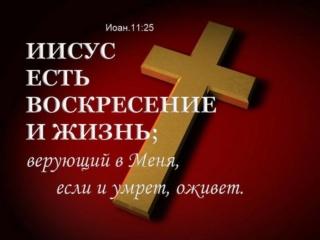 КРЕСТ СМИРЁННЫЙ И КРОТКИЙ! / стих на Пасху 1148_n10