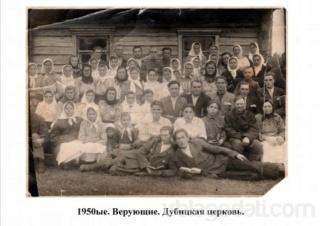 ИСТРИЯ ЦЕРКВИ ХВЕ - в селе ДУБИЦА, начало с 1935 годов. 13373610