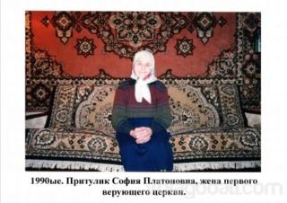 ИСТРИЯ ЦЕРКВИ ХВЕ - в селе ДУБИЦА, начало с 1935 годов. 133dub10