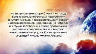 ШЕСТВИЕ ПЯТИДЕСЯТНИЦЫ! / Аудио-книга 1__get10