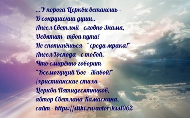 Стихи на Пятидесятницу,Троицу 1f_57111