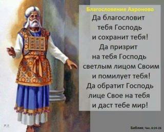 В ГОРОДЕ САРЕПТЕ - ЖИЛА ОДНА ВДОВА... 22543310
