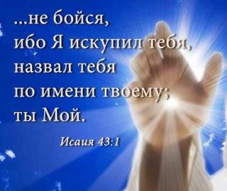 Голгофа! Кроткая Голгофа! - стихи Церкви Пятидесятников 22o5xl10