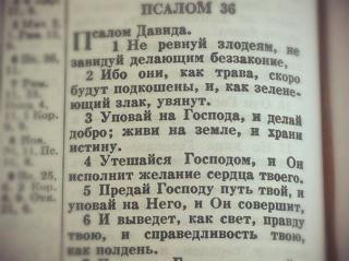 У Голгофы Господа все Небеса молились!стих на Пасху 24imag10
