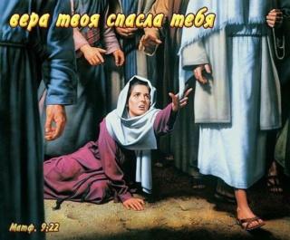 Стихи на Пятидесятницу,Троицу 3011